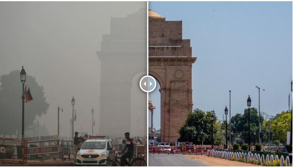 New Delhi Sky